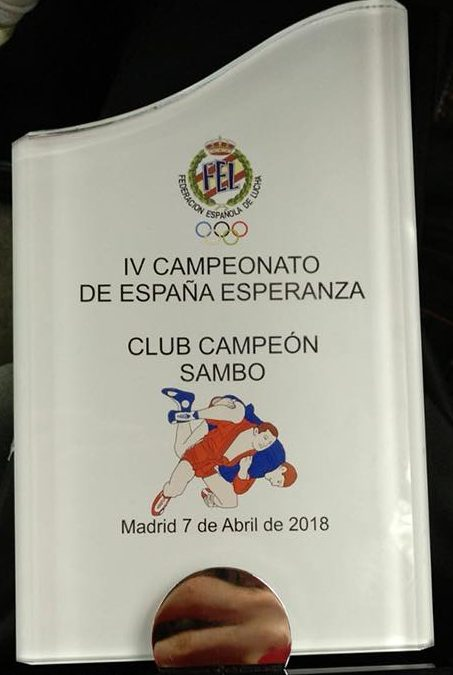 "Club Manuel Jiménez de GETAFE, ""Campeón de Sambo Nacional""."