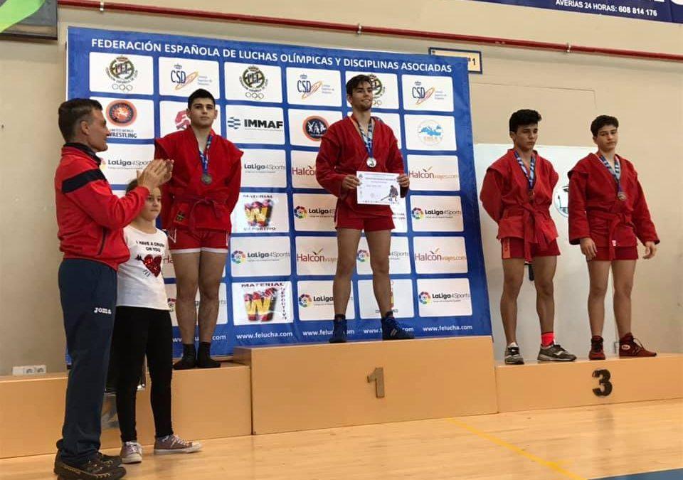 Campeonato de España de lucha sambo de las categorías cadete y esperanza