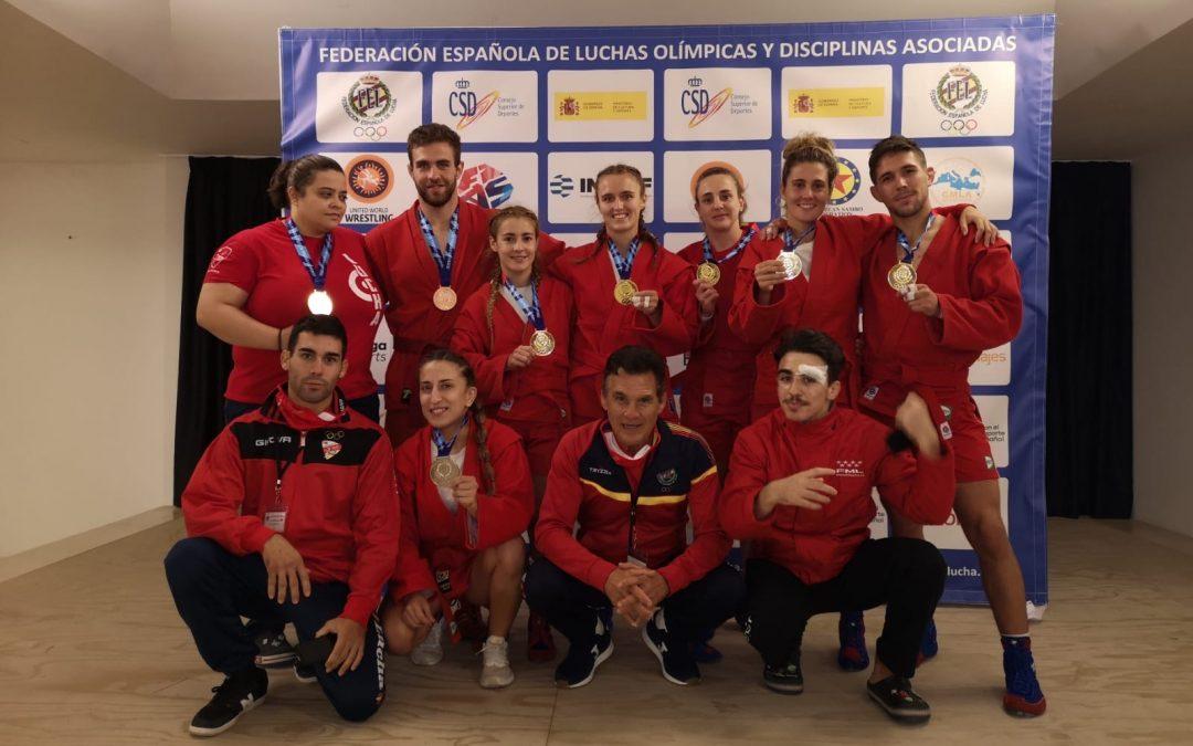 Campeonato de España de Sambo 2020